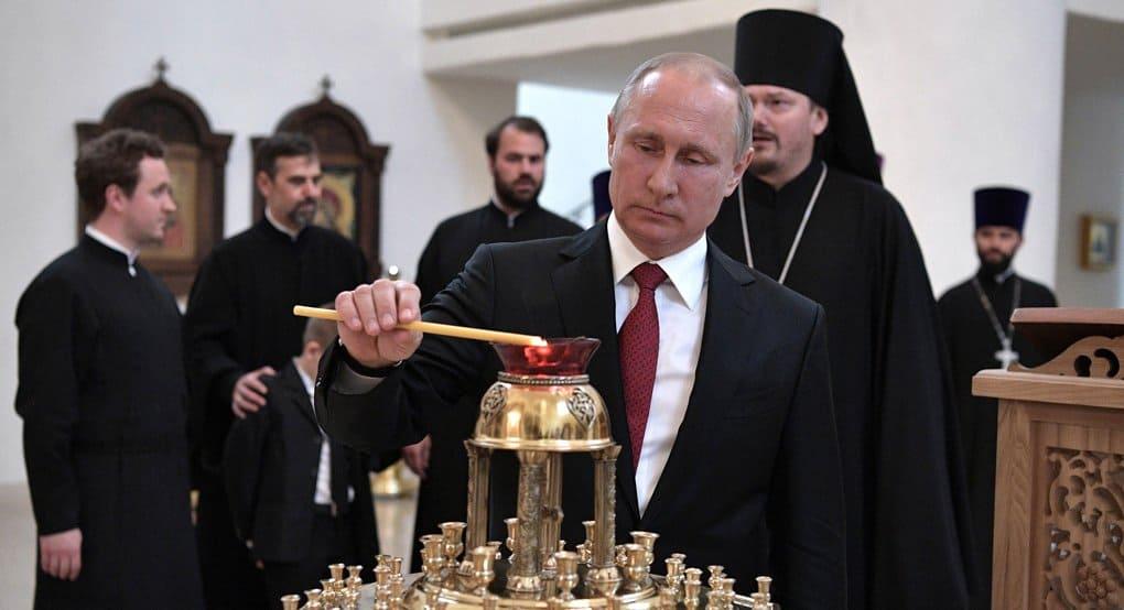 Владимир Путин подарил икону Русскому духовному центру в Париже