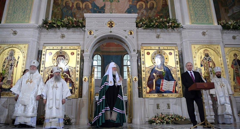 Президент назвал путь воссоединения Русской Церкви непростым, но достойным