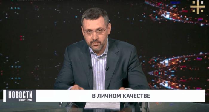 Владимир Легойда: Поддержит ли Церковь налог на малодетность?