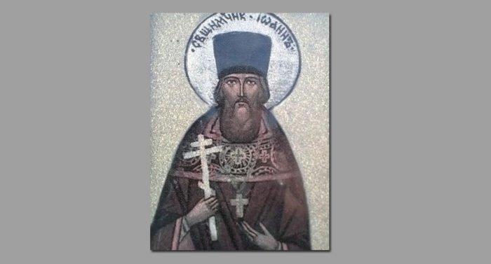 Церковь чтит память священномученика Иоанна Пригоровского