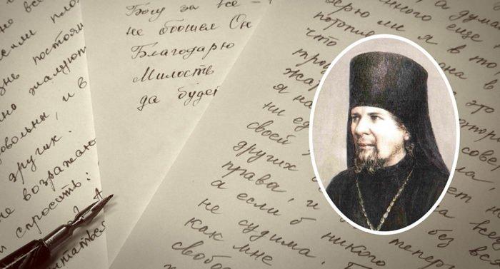 Преподобный Нектарий Оптинский: как бросить курить