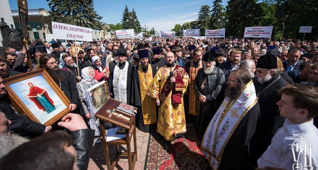 Ватикан солидарен с Украинской Православной Церковью по вопросу антицерковных законов
