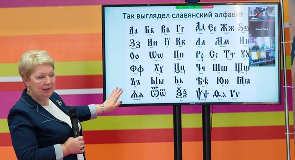Ольга Васильева рассказала детям о славянской письменности