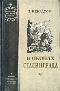 11 книг о войне