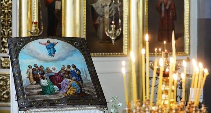 Православные готовятся к празднованию Вознесения Господня