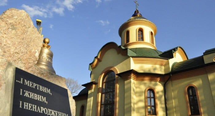 В Черкасской епархии освятили первый храм в память героев Чернобыля