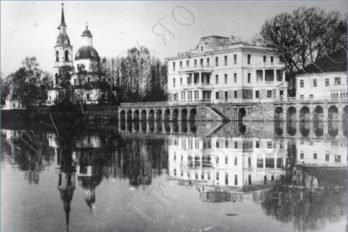 Усадьба Иловна в начале XX века, Государственный архив Ярославской области