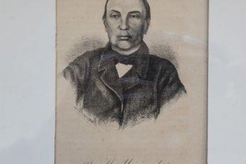 В. М. Ундольский