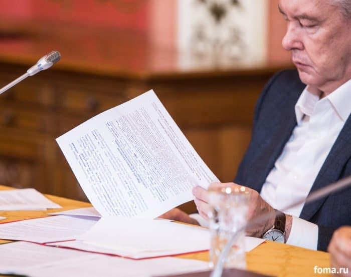 Состоялось заседание Попечительского совета Фонда «Поддержки строительства храмов г. Москвы»