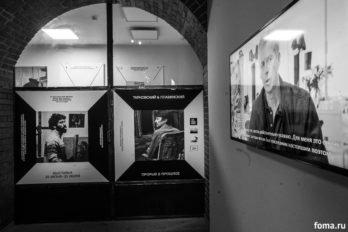 2017-06-19,A23K4455, Москва, Театр Наций, выставка Тарковского, s_f