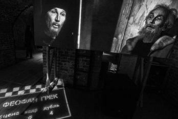 2017-06-19,A23K4484, Москва, Театр Наций, выставка Тарковского, s_f