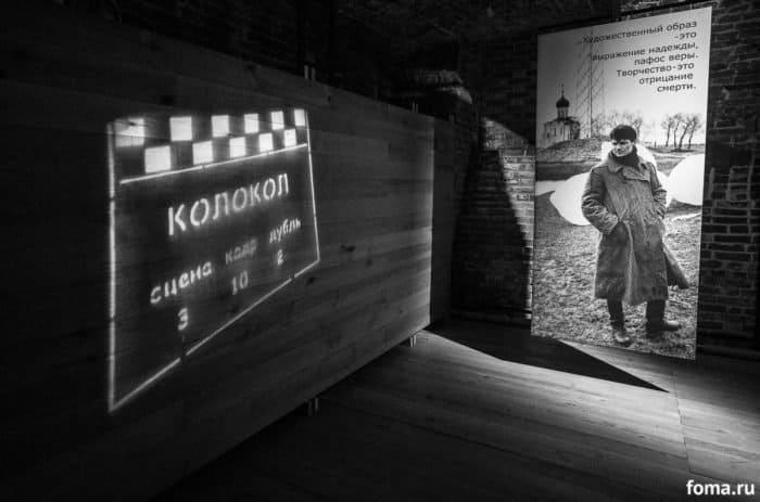 В Москве открылась выставка, посвященная Андрею Тарковскому