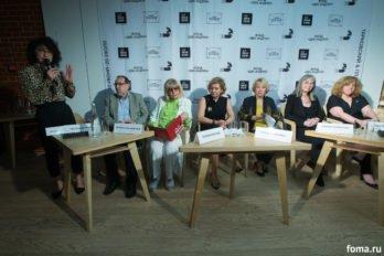 2017-06-19,A23K4613, Москва, Театр Наций, выставка Тарковского, s_f
