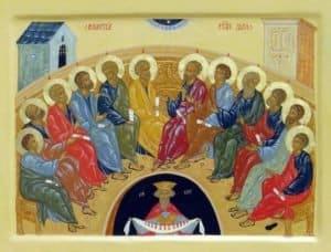 Православные праздники в июне 2017 года