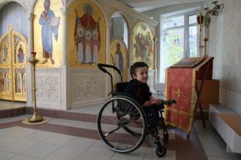 Свято-Софийский социальный дом для детей и взрослых с множественными нарушениями развития. Фото Владимира Ештокина
