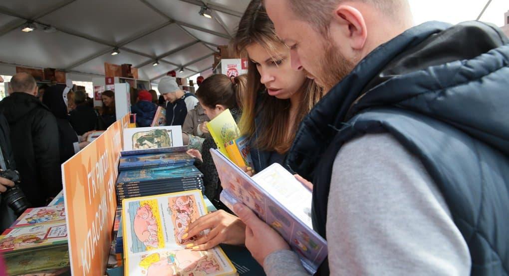 В Москве открылась масштабная литературная ярмарка «Non/fiction»