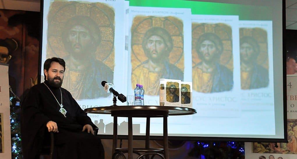 Митрополит Иларион представил книгу о притчах Христа