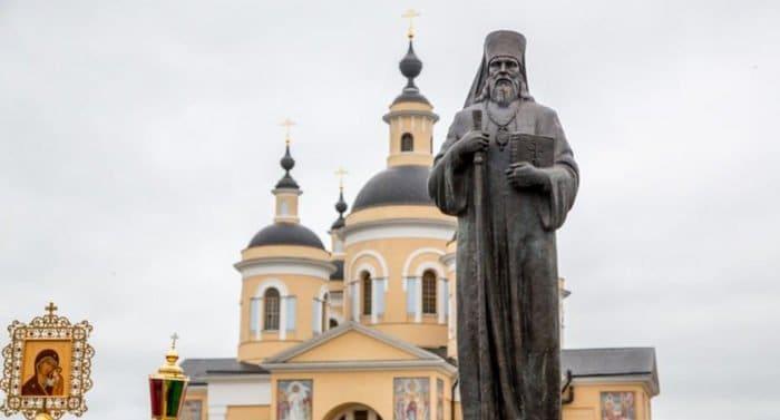 Церковь вспоминает перенесение мощей святителя Феофана Затворника