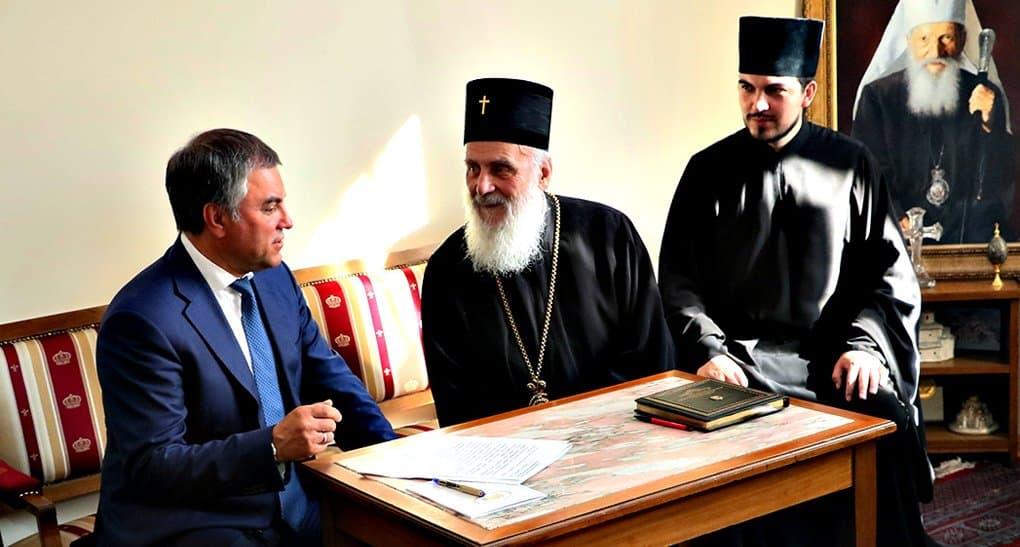 Патриарх Ириней поблагодарил Россию за помощь в восстановлении храма в Белграде
