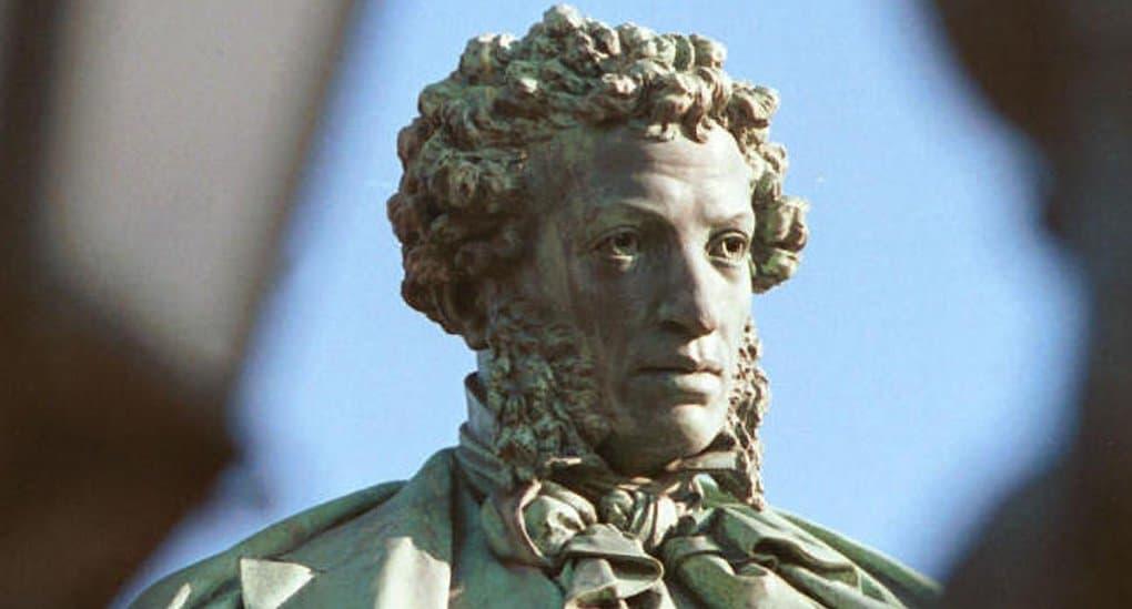 Стартовал Интернет-флешмоб в честь дня рождения Александра Пушкина