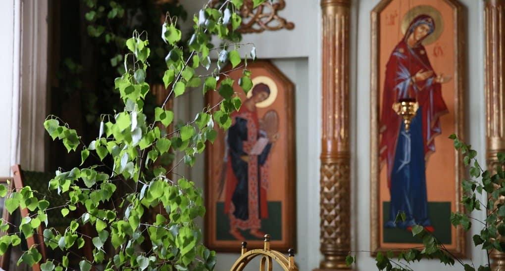 Православные готовятся к празднованию дня Святой Троицы, Пятидесятницы