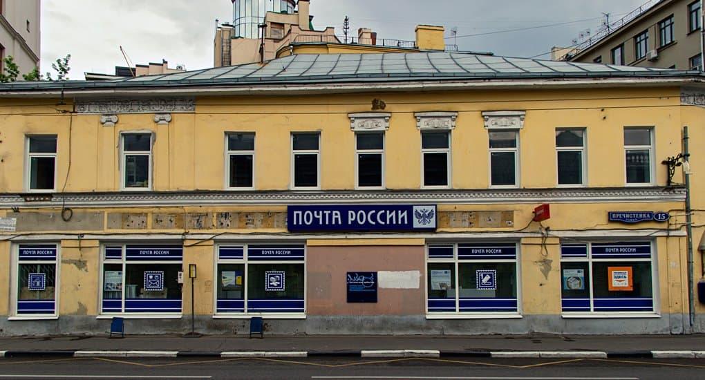 Почта России выпустила «Подарочные карты на подписку»