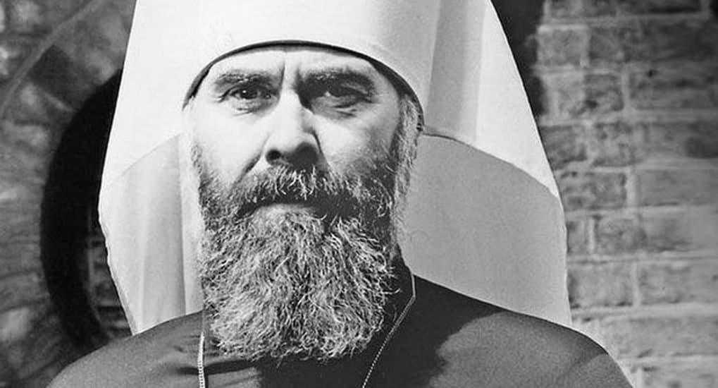 Митрополит Сурожский Антоний.