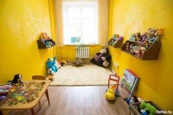 Игровая комната в центре, Вязьма