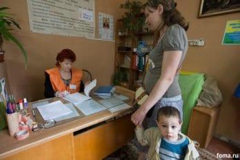 Регистрация обратившихся за помощью