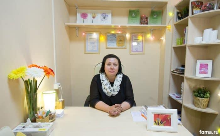 Психолог Марина