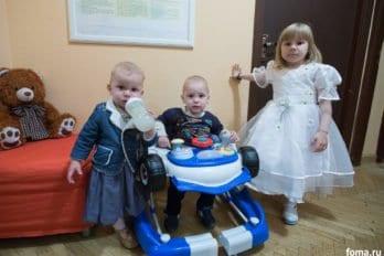 Дети в Доме для мамы, Москва