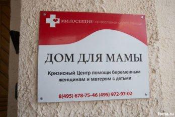 2017-07-05,A23K7371, Москва, Пресс-тур Милосердия, s_f