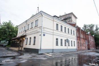 Дом для мамы, Москва