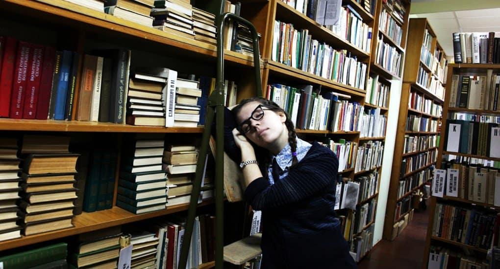 Что читать подростку?