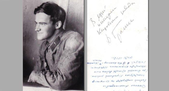 Кировский завод нашел в архивах редкие фото Даниила Гранина