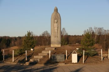 Памятник преподобному Сергию Радонежскому. Фото Владимира Ештокина