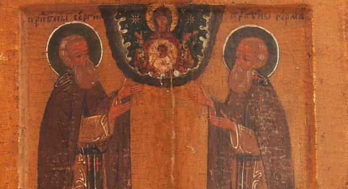 Какие стили иконописи существовали вРоссии?