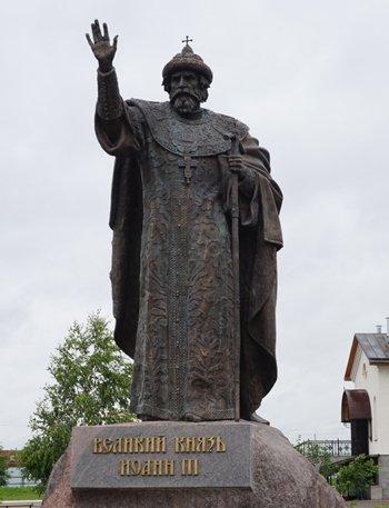 Памятник Ивану III открыли на месте