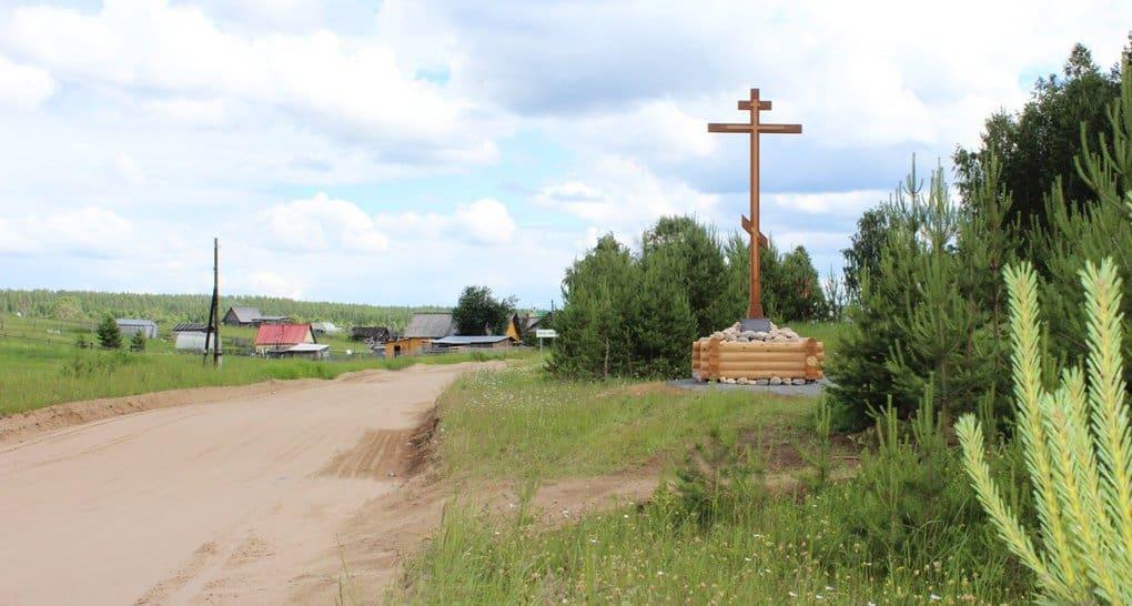 Под Плесецком установили поклонный крест жертвам репрессий