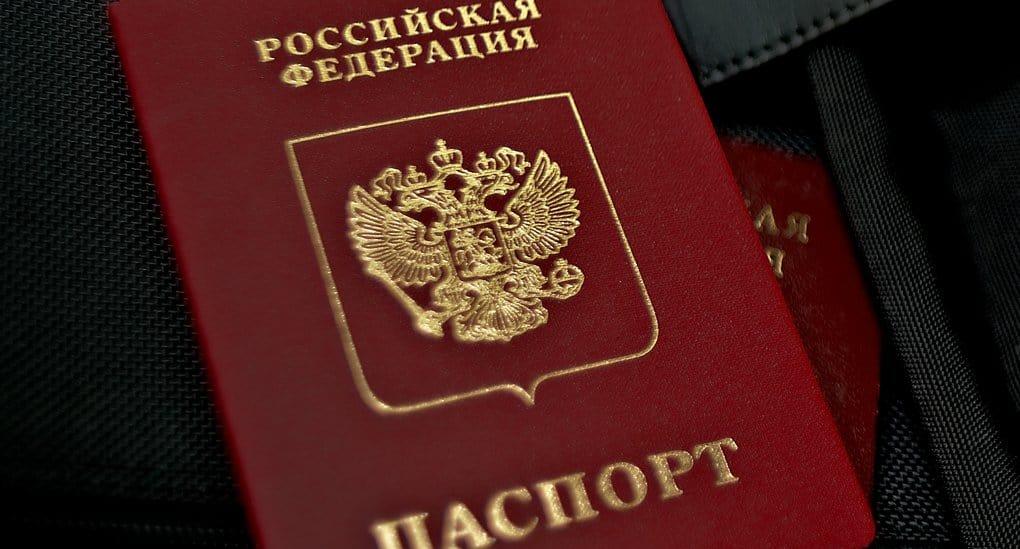 Церковь призывает сохранить альтернативу системе электронной идентификации граждан
