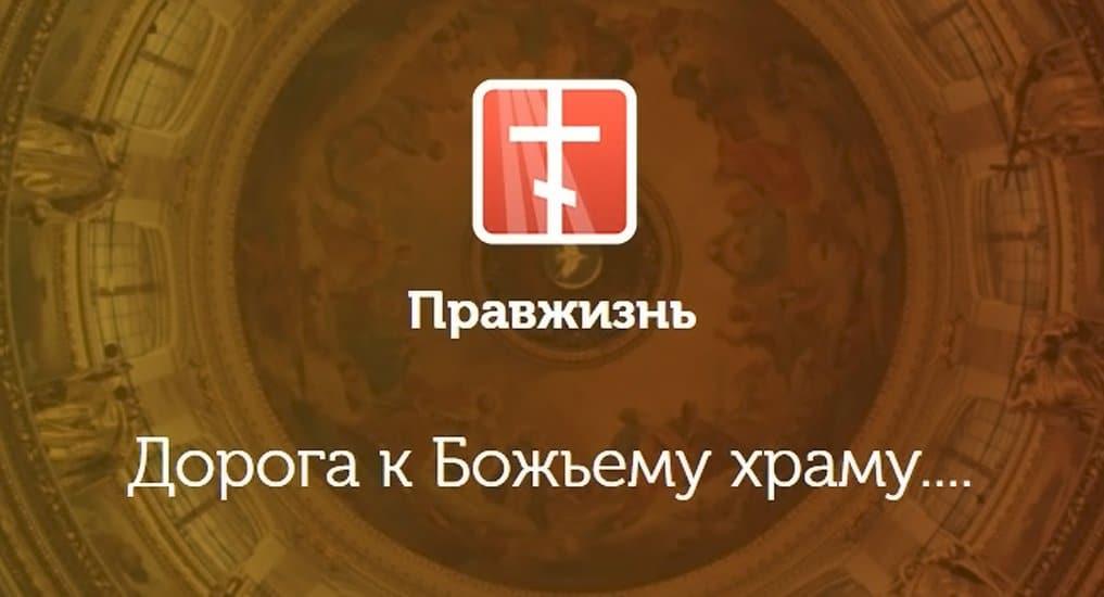 https://pravzhizn.ru/catalog/yuvelirnye-ukrasheniya/krestiki/