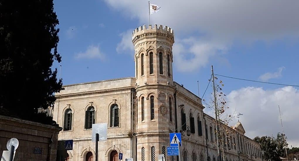 Отреставрированное Сергиевское подворье открылось в Иерусалиме