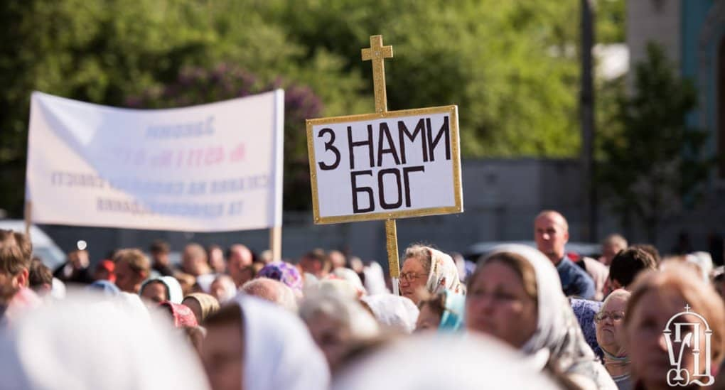 Вторжение Константинопольского Патриархата на каноническую территорию Московского Патриархата не может остаться без отве...