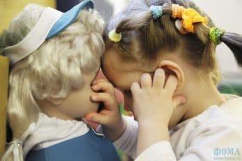 Детский дом слепоглухих в Сергиевом Посаде. Фото Владимира Ештокина