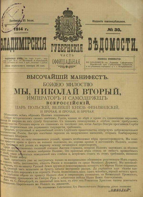 Ахматова и Апокалипсис