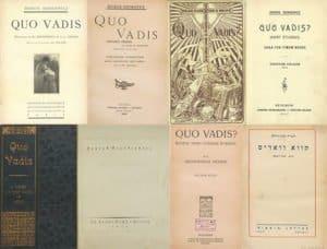 """Легендарные христианские книги: Г. Сенкевич """"Камо грядеши"""""""