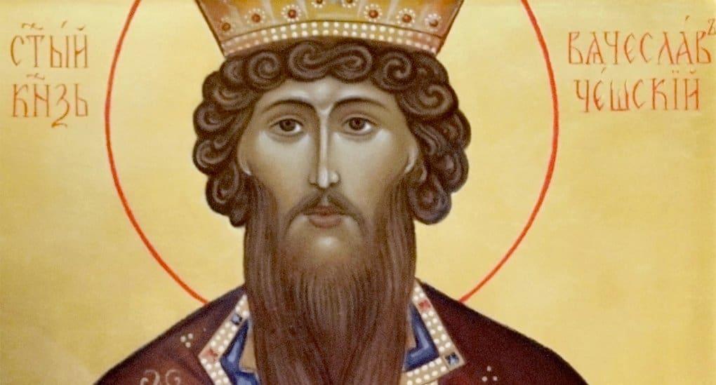 Кто такие святые Владислав и Вячеслав?