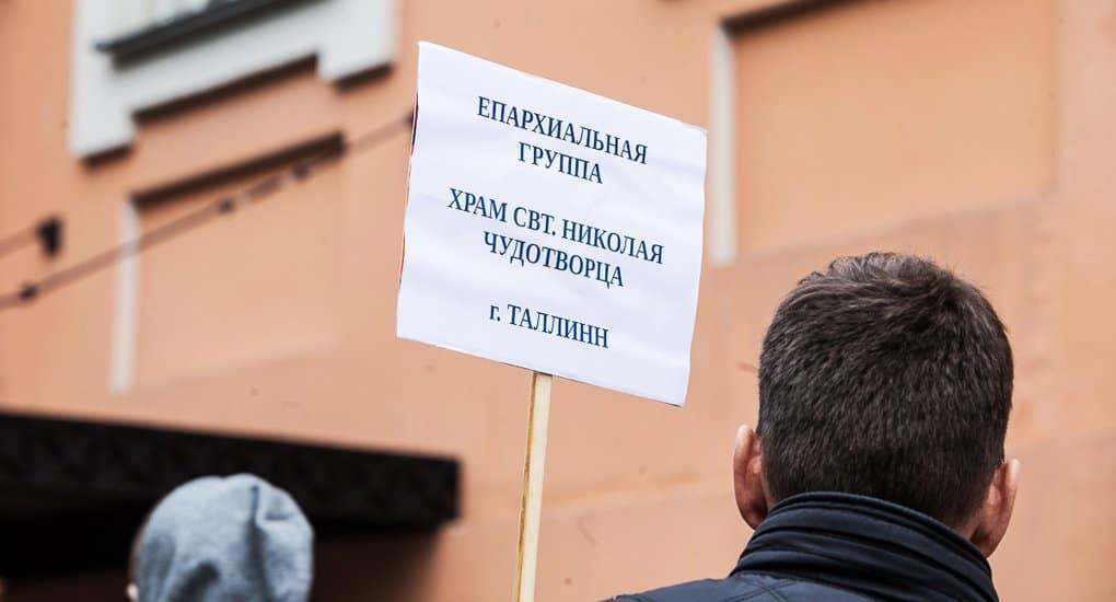 Поклонение мощам Николая Чудотворца в Санкт-Петербурге