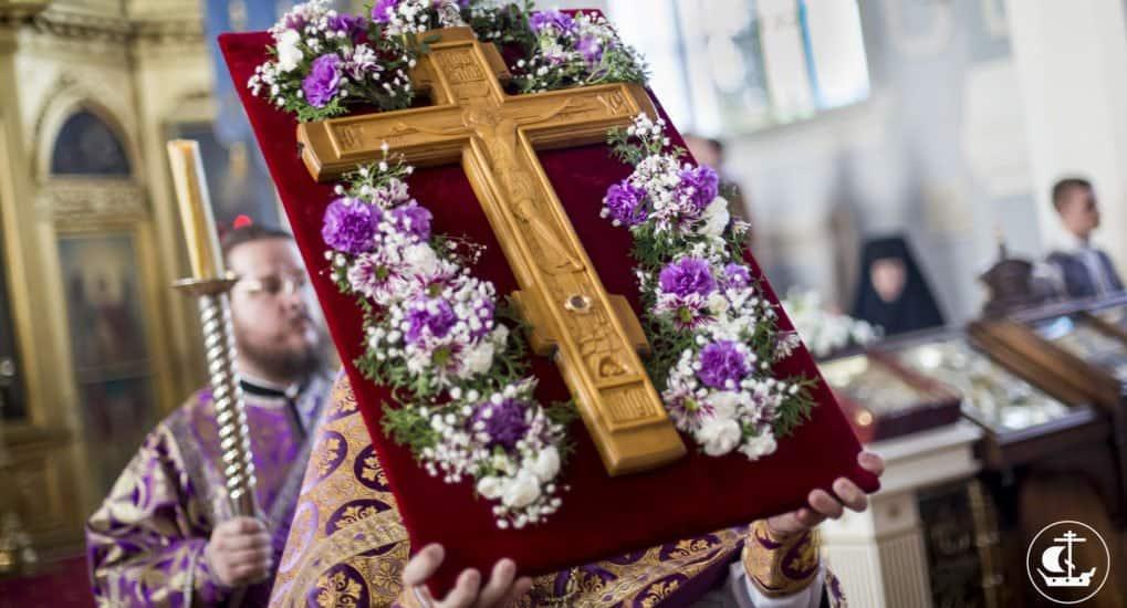 Когда Изнесение Креста Господня 2017