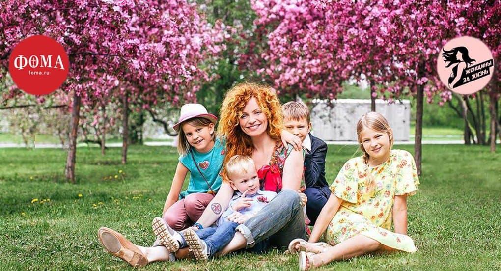 «Фома» и «Женщины за жизнь» открывают фотофестиваль «Счастье можно родить!»
